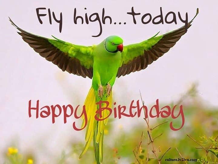 Romantic Happy Birthday wish